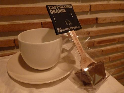 ホットチョコスプーン(カフェ)